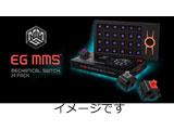 DeFiant用交換用キースイッチ(24個セット) EG Switch Grey 24 Pack EGKFE1-GBAA-AMSG