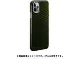 MonCarbon HOVERKOAT iPhone11Pro フルカーボンケース