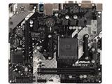 B450M-HDV R4.0