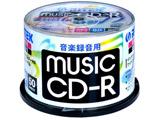 音楽用 CD-R 80分/50枚 【インクジェットプリンタ対応】 CDRMU8050SPA