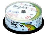 録画用 DVD-RW 1-2倍速 4.7GB 20枚 【インクジェットプリンタ対応】 DVDRW12020WHT