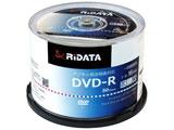 録画用 DVD-R 1-16倍速 4.7GB 50枚 【インクジェットプリンタ対応】 DRCP16XPW50RDD