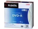 【在庫限り】 録画用 DVD-R 1-16倍速 4.7GB 10枚 【インクジェットプリンタ対応】 DRCP16XPW10RDSCD