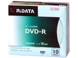 1〜16倍速対応 データ用DVD-Rメディア (4.7GB・10枚) DR16X47GPW10PSCB