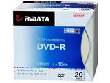 【在庫限り】 録画用 DVD-R 1-16倍速 4.7GB 20枚 【インクジェットプリンタ対応】 DRCP16XPW20RDSCD