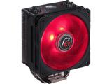 Hyper 212 RGB Phantom Gaming Edition RR-212S-PGPC-R1