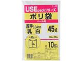 乳白半透明ポリ袋 厚手 45L 10P USE7C