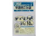 半透明ごみ袋 45L 50P USE36A