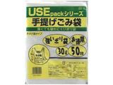半透明手提げごみ袋 30L 50P USE61A