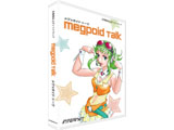 Megpoid Talk Win/CD