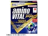 アミノパウダー amino VITAL PRO 【ライム風味/120本入り】