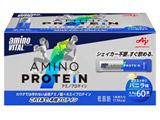 amino VITAL アミノプロテイン【バニラ風味/60本入箱】36JAM83020