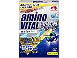 amino VITAL 電解質チャージ ウォーター【9g×10本】
