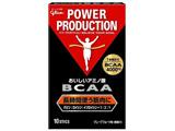 グリコ パワープロダクション おいしいアミノ酸BCAAスティックパウダー 【グレープフルーツ風味/4.4g×10本】