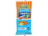 【ドライペット】コンパクトつめかえ用 350ml×3〔除湿剤・乾燥剤〕