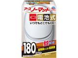 アース ノーマット電池式 180日セット ホワイトシルバー(1組)〔蚊取り用品〕