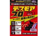 デスモアプロ 投げ込みタイプ 5g×12包〔忌避用品〕