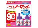 【アースノーマット】90日用 取替えボトル 無香料 2本入〔蚊取り用品〕