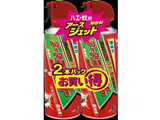 【アースジェット】450ml×2本〔殺虫剤〕