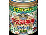 アース渦巻香 ジャンボ缶 50巻〔蚊取り用品〕