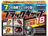 ブラックキャップ 18個入〔ゴキブリ対策〕