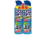 【在庫限り】 【企画品】洗浄スプレー 防カビプラス 無香性 420ml 2本パック