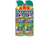【企画品】アースエアコン洗浄スプレー 防カビプラス フレッシュフォレスト 420ml 2本パック