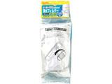 CNRMJ-108850H 冷蔵庫浄水フィルター (ナショナル用)