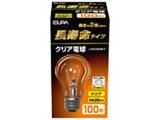 長寿命シリカ電球(100形・口金E26)L100V95W-C クリア