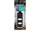 耐雷コード付タップ (2P・3個口・2.0m) WBT-3020SBN(BK)