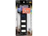 耐雷コード付タップ (2P・4個口・5.0m) WBT-4050SBN(BK)