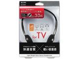RD-NA30V<3.0mコード>【リモコン対応】【本体200g以下】 TV用ヘッドホン