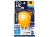 LED電球 「LEDエルパボールmini」(サイン球形[防水仕様]・1.4W/黄色・口金E26) LDS1Y-G-GWP903