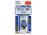 TSA-081BKS コードレス電話機用 充電池(大容量)