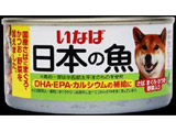日本の魚 さば まぐろ・かつお・野菜入り 170g TD-03