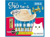 CIAO(チャオ)ちゅーる20本 かつお かつお節ミックス味