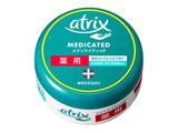 【atrix(アトリックス)】メディケイティッド ジャー (100g)