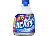 【強力カビハイター】つけかえ用 400ml〔お風呂用洗剤〕