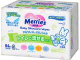 【Merries(メリーズ)】トイレに流せるするりんキレイおしりふき[つめかえ用 3コパック]〔おしりふき〕