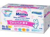 【Merries(メリーズ)】するりんキレイおしりふき [つめかえ用 2コパック]〔おしりふき〕