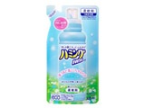 【ハミングNeo(ネオ)】 ホワイトフローラルの香り つめかえ用 320ml〔柔軟剤〕