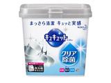 【キュキュット】クエン酸効果 食器洗い機専用洗剤(680g)〔食器洗い機用洗剤〕