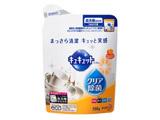 【キュキュット】クエン酸効果 オレンジオイル配合食器洗い機専用洗剤 つめかえ用(550g)〔食器洗い機用洗剤〕
