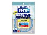 【キッチンハイター】排水口除菌ヌメリとり つけかえ用〔キッチン用洗剤〕