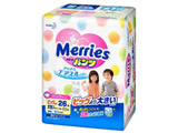 【Merries(メリーズ)】パンツ さらさらエアスルー ビッグより大きいサイズ 26枚