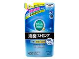 【リセッシュ除菌EX】消臭ストロング さわやかなハーブの香り つめかえ用 320ml