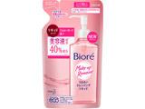 【Biore(ビオレ)】うるおいクレンジングリキッドつめかえ用(210ml)