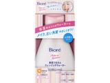 【Biore(ビオレ)】素肌つるるんクレンジングウォーター本体(320ml)