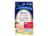 【Biore(ビオレ)】 寝ている間に 目もとうるおい浸透パック 7セット