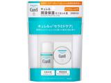 【curel(キュレル)】フェイスケアミニセット3